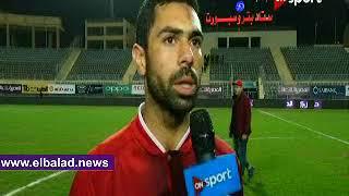 شاهد.. احمد فتحي يهرب مسرعًا من الملعب لهذا السبب
