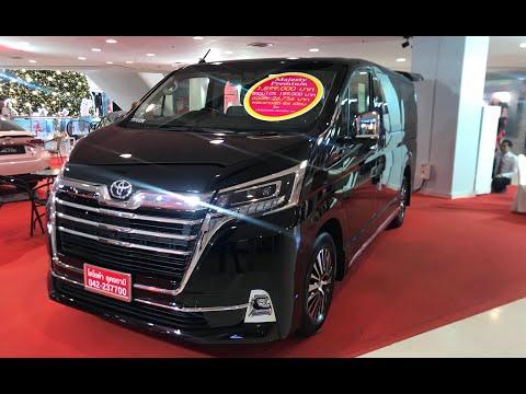 All New 2020 Toyota Majesty   Toyota Granviar Brief Review