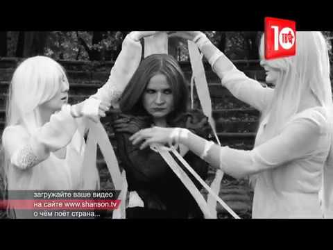 О ЧЁМ ПОЁТ СТРАНА № 196