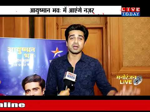 ACTOR AVINASH SACHDEVA EXCLUSIVE INTERVIEW ON LIVE TODAY