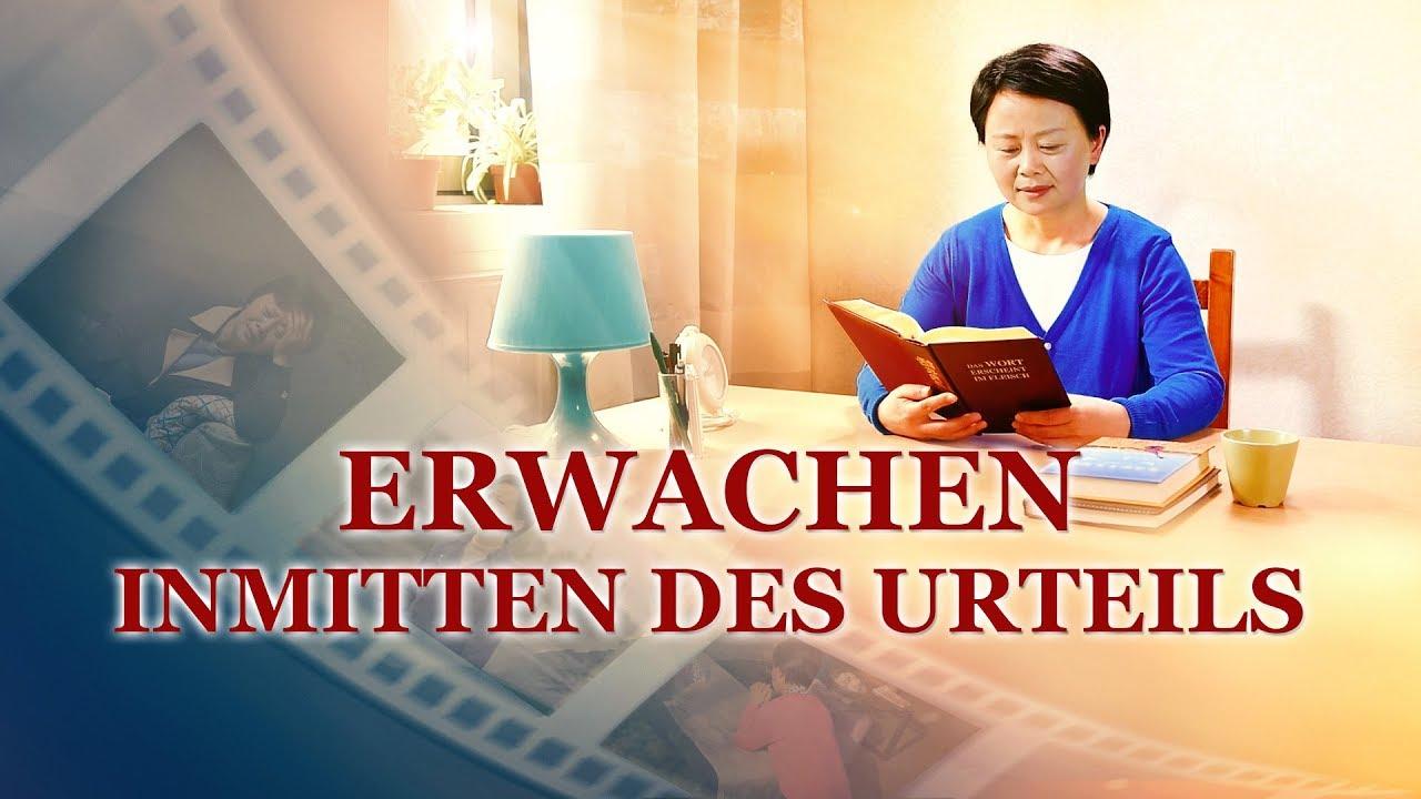 ERWACHEN INMITTEN DES URTEILS Christliche Ganze Filme (2018) - Gottes Wort hat mein Leben verändert