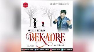 Ja Ni Bekadre ( Full Audio Song)/ Sudesh Lehri/ Finetouch Music/Daljit Singh