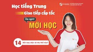 [Học tiếng Trung giao tiếp cấp tốc][THANHMAIHSK] Bài 14: 去邮局怎么走? Đến bưu điện đi như thế nào?
