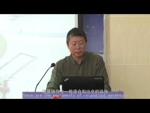 Establishment of Comprehensive Industrial Park for Grain Storage and Processing