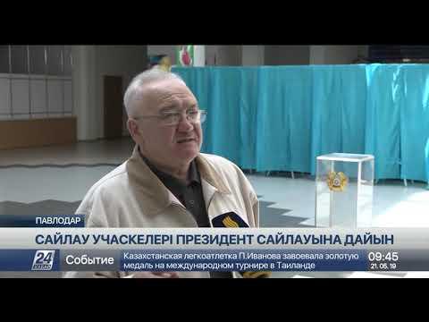 Павлодарда алдағы президент сайлауына дайындық қызу жүріп жатыр