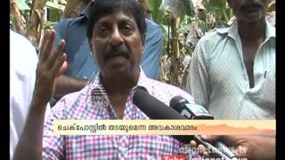 Vegetable poison checking is to fool the people; said actor Sreenivasan