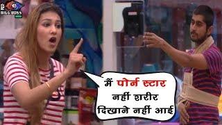 Bigg Boss 12 : Deepak And Jasleen Big Fight | दीपक बोले चिल्लम चिल्ली बंद करो | Day 64 | BB 12 |
