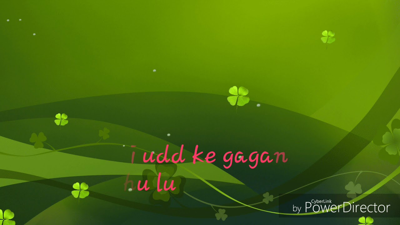 Bin sajan jhoola free download:: payphacodi.