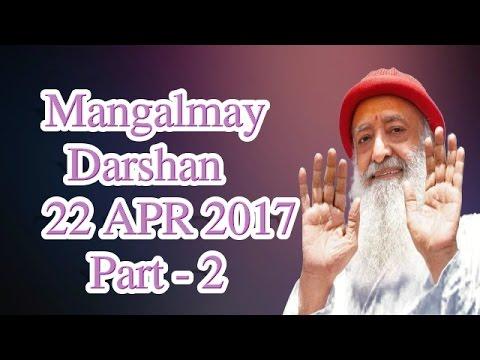 22 April 2017 | Pujya Sant Shri Asaram Bapu Ji Mangalmay Darshan From Jodhpur | Part - 2