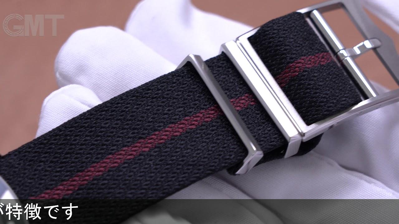 online store c5d0e 5d2d7 TUDOR ヘリテージブラックベイ GMT 79830RB ブルー/レッド ファブリックベルト