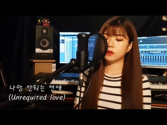 ??? ??? - ?? ??? ??(Unrequited love)  cover by RYM MUSIC feat.suzi (??) kpop cover