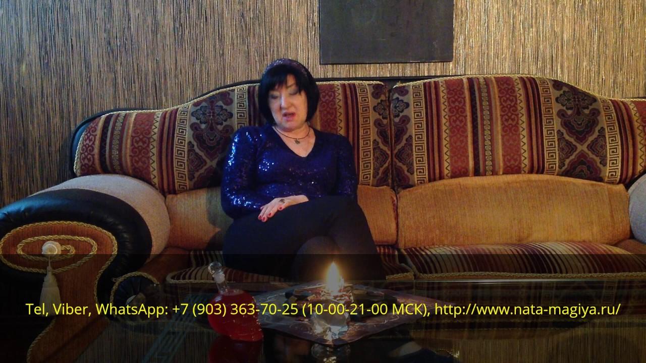 Приворот секса видео