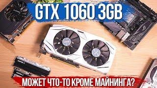 Лучшая бюджетная сборка начала 2019 Ryzen1600 GTX 1060 3GB и GTX 970 для сравнения