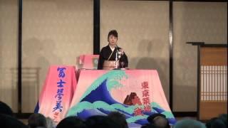 2013年1月5日(土)浅草木馬亭にて口演された浪曲「国定忠治 子連れ旅」...