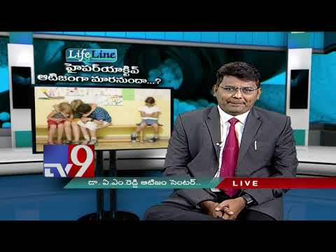 Hyperactivity, Autism and ADHD problems in Children || Lifeline – TV9