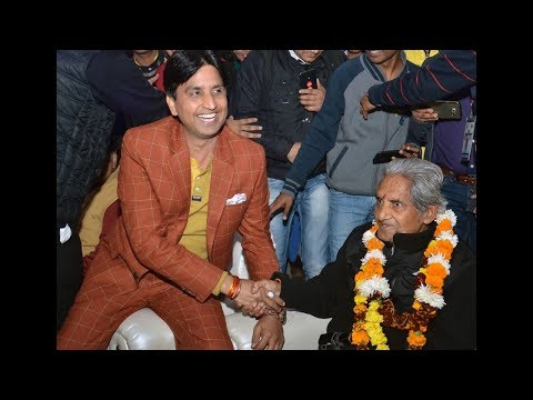 Gopal Das Neeraj ji's 93rd Birthday | Lucknow Memories | 4 Jan 2017