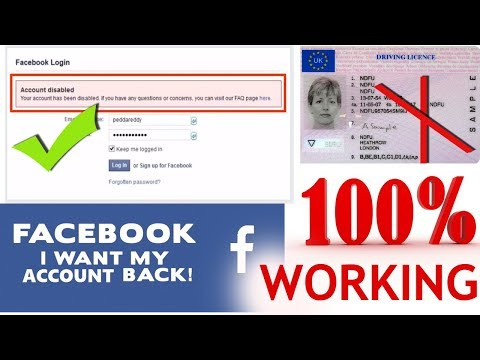 How to unblock Facebook id without Id Card or Passport
