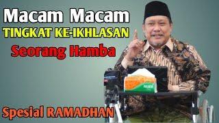 Download lagu KH.IMRON JAMIL TERBARU AL-HIKAM | Tingkat Ke-Ikhlasan Seorang Hamba