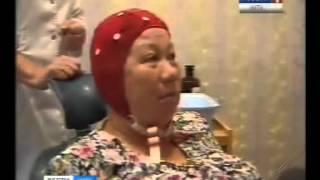 Платные медицинские услуги.(, 2012-08-09T01:44:51.000Z)