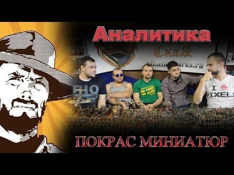Как «кривая» завела москвича на Белую Русь (Беларусь)