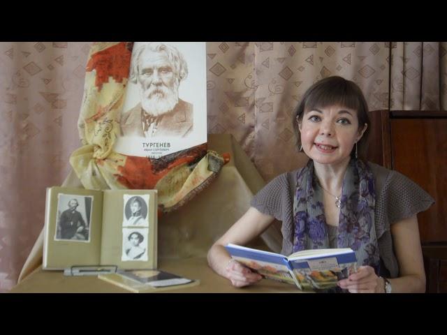 Изображение предпросмотра прочтения – ТюмероваВера Юрьевна читает произведение «Я шел среди высоких гор» И.С.Тургенева