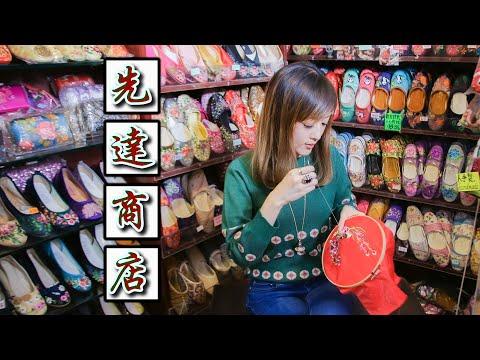 先達商店Miru:「我覺得繡花鞋其實係刺繡同造鞋工藝既完美結合。」