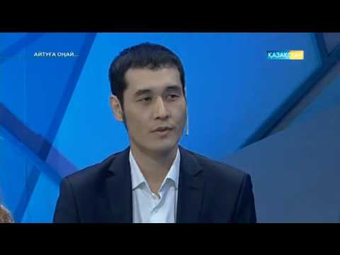 "Aldaspan | interview in Kazakh on talk show ""Aituga onai"" Kazakhstan TV channel"