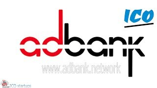 Adbank ICO обзор компании! Adbank - платформа для онлайн рекламы на блокчейне Ethereum!