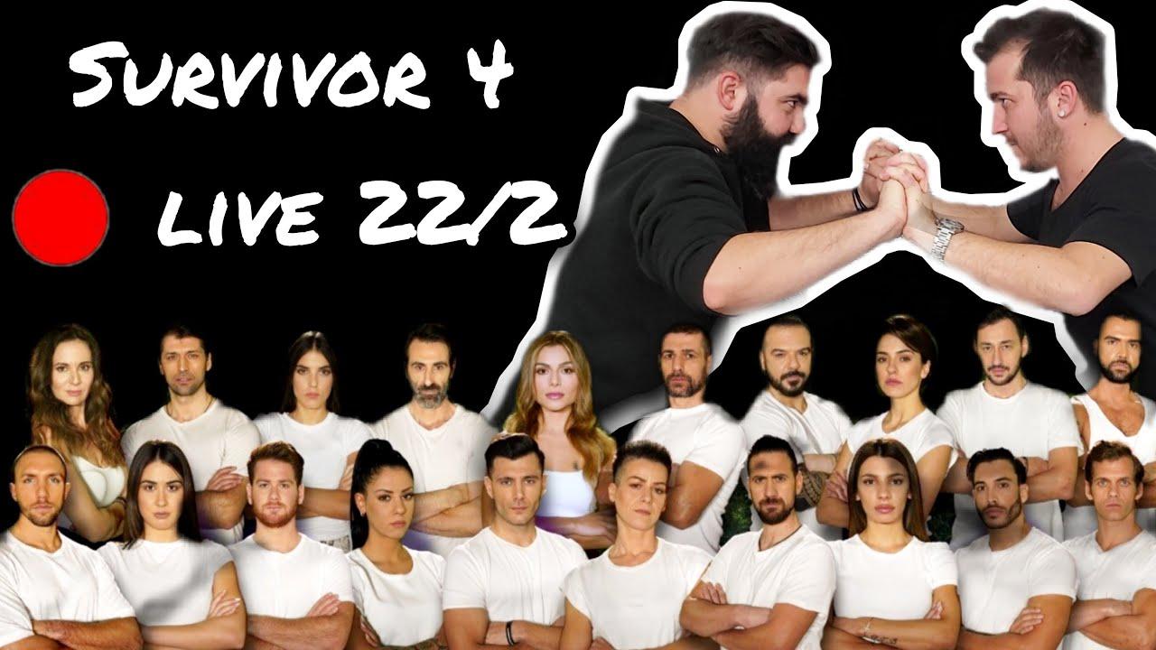 Survivor 4 Live Talk - byATTAtv - The crazy beard productions