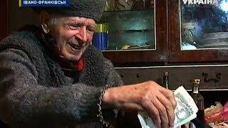 Пенсионеры из Ивано-Франковска пожертвовали 10 тысяч гривен Евромайдану(, 2013-12-13T21:28:28.000Z)