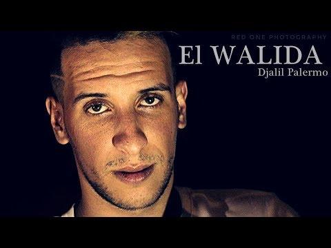 Djali Palermo 2017 ' El Walida | الوالدة '  ( Official Audio )