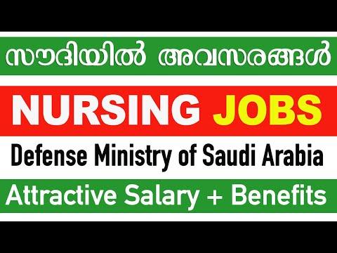Nursing Jobs | Recruitment to Saudi Arabia | Apply Now