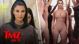 Kim K Has a New Shape Wear Line | TMZ TV