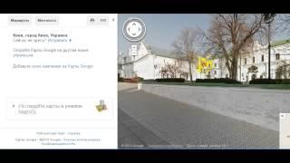 Вирт путешествие по достопримечательностям Киева(Совершите виртуальную прогулку в интересные места города Киев с помощью карт от Google. Смотрите видео, как..., 2013-02-12T07:44:06.000Z)