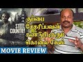 Steel Country 2018 Movie Review In Tamil By Jackie Sekar | A Dark Place Review | Simon Fellows