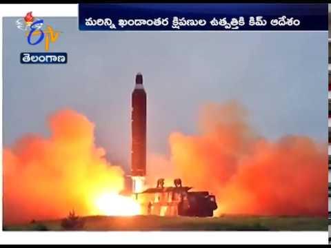 North Korea Ramps Up | Rocket Program