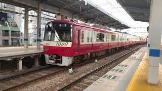 【歌う電車♪】京急新1000形 1033F 京急川崎回送