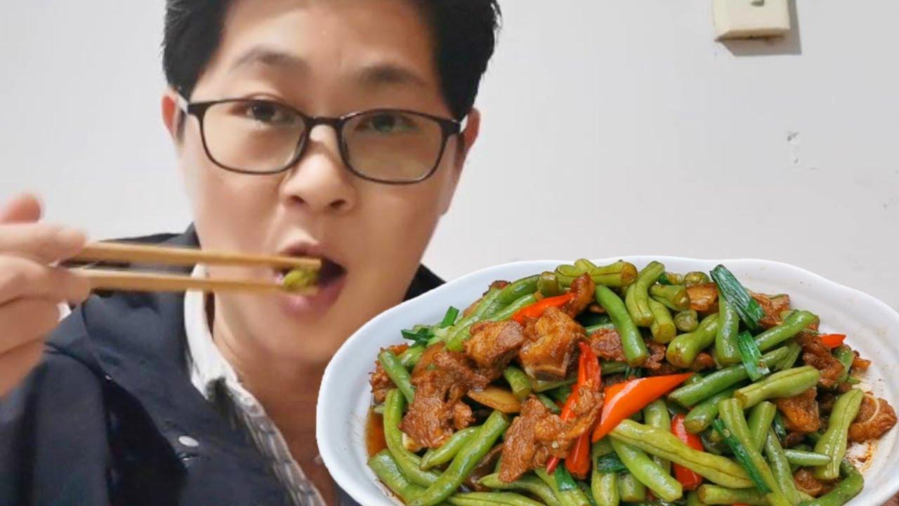 四季豆长的丰盛,九九摘点回家炒五花肉,脆嫩鲜香,米饭根本不够吃!【湘西九九美食】