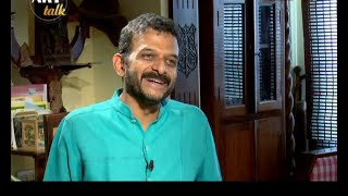 Art Talk - T.M. Krishna (Carnatic Vocalist)