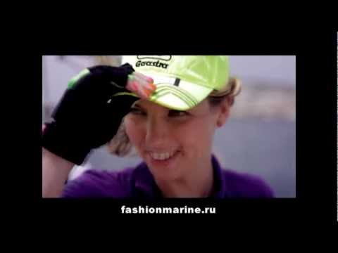 ролик Fashion Marine