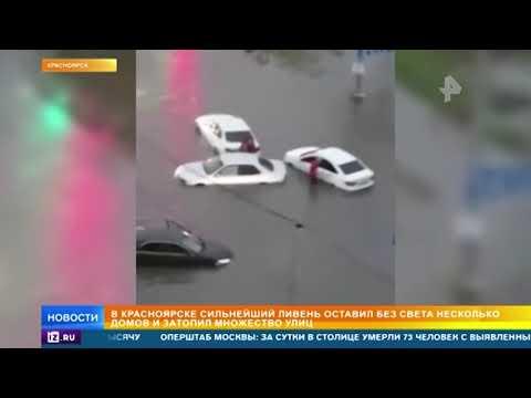 Град, ураган, наводнение: на Россию обрушились погодные катаклизмы
