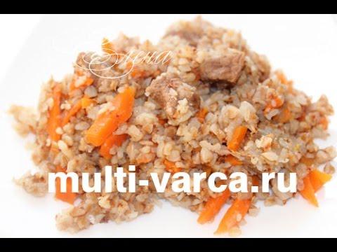Как приготовить гречку в мультиварке с мясом
