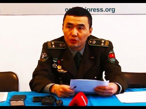 Подполковник Погранслужбы Аланов обвинил собственное начальство в коррупции