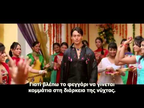 Tabah~Heropanti (Greek Subs)