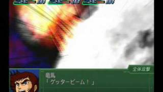 The Getter robo team takes on and takes out an entire enemy squad i...