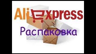 Розпакування з Aliexpress.Портативна Bluetooth колонка.