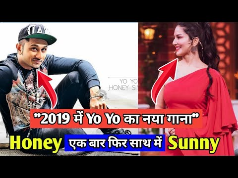 Yo Yo Honey Singh New Song With Sunny Leone | After Makhan | The Final Fact |