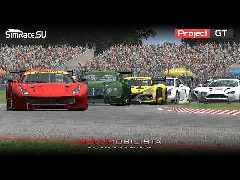 Automobilista - GT Open 2018 - T02 Buenos Aires