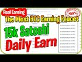 Very High Bitcoin Faucet  Every Minutes Earn  Earning Proof  EarnCryptoCoin  2020