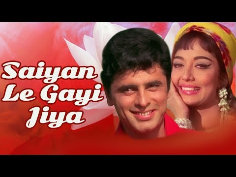 Saiyan Le Gayi Jiya - Ek Phool Do Mali | Old Romantic Songs | Sadhana, Sanjay Khan